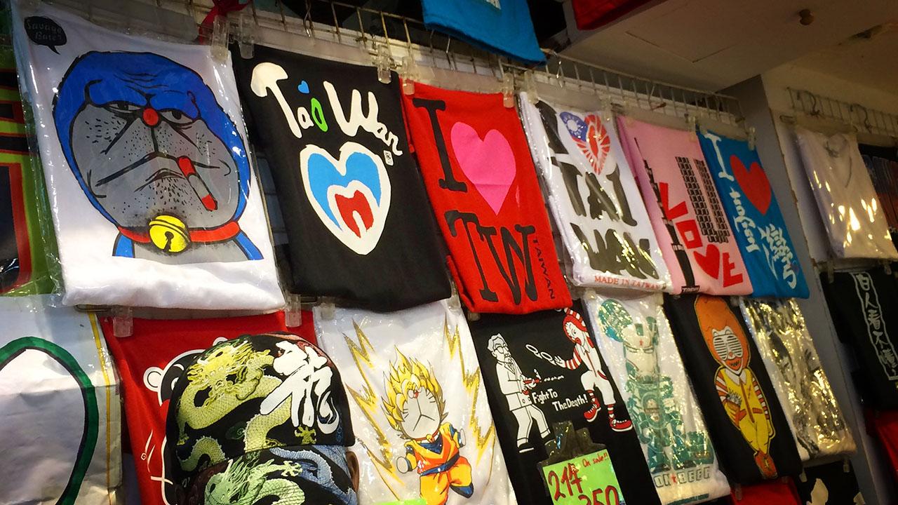 シーリン市場の謎のTシャツ
