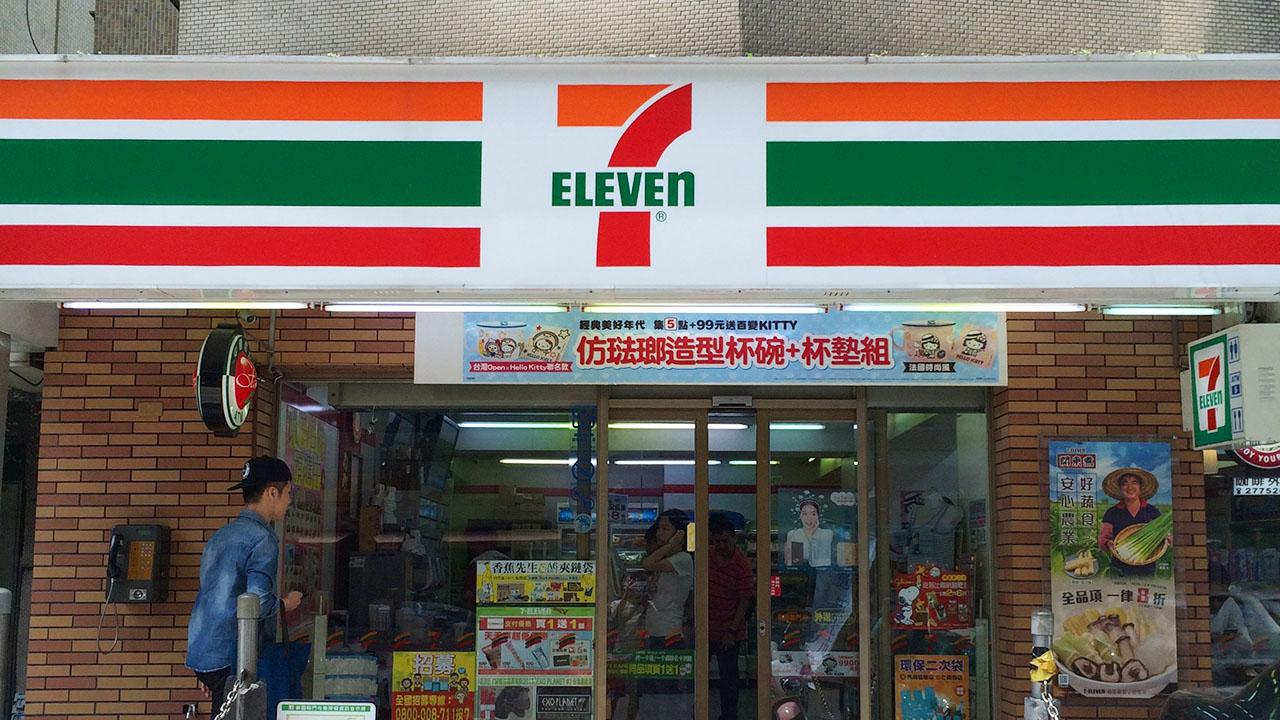 台湾セブンイレブン